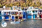 Klima Milos | Cyclades Greece | Photo 27 - Photo GreeceGuide.co.uk