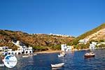 Klima Milos | Cyclades Greece | Photo 32 - Photo GreeceGuide.co.uk