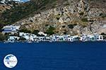 Klima Milos | Cyclades Greece | Photo 70 - Photo GreeceGuide.co.uk
