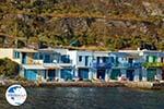 Klima Milos | Cyclades Greece | Photo 78 - Photo GreeceGuide.co.uk