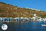 Klima Milos | Cyclades Greece | Photo 83 - Photo GreeceGuide.co.uk