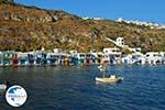 Klima Milos | Cyclades Greece | Photo 92 - Photo GreeceGuide.co.uk