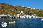 Klima Milos | Cyclades Greece | Photo 94 - Photo GreeceGuide.co.uk