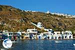 Klima Milos | Cyclades Greece | Photo 98 - Photo GreeceGuide.co.uk