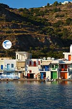 Klima Milos | Cyclades Greece | Photo 126 - Photo GreeceGuide.co.uk