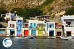 Klima Milos | Cyclades Greece | Photo 127 - Photo GreeceGuide.co.uk