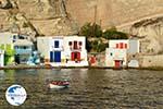 Klima Milos | Cyclades Greece | Photo 137 - Photo GreeceGuide.co.uk