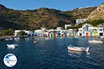 Klima Milos | Cyclades Greece | Photo 138 - Photo GreeceGuide.co.uk