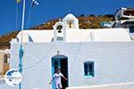 Klima Milos | Cyclades Greece | Photo 167 - Photo GreeceGuide.co.uk