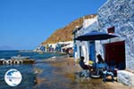Klima Milos | Cyclades Greece | Photo 169 - Photo GreeceGuide.co.uk
