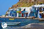 Klima Milos | Cyclades Greece | Photo 177 - Photo GreeceGuide.co.uk