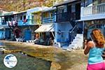Klima Milos | Cyclades Greece | Photo 198 - Photo GreeceGuide.co.uk