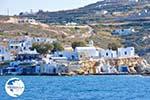 Mandrakia Milos | Cyclades Greece | Photo 14 - Photo GreeceGuide.co.uk