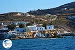 Mandrakia Milos   Cyclades Greece   Photo 33 - Photo GreeceGuide.co.uk