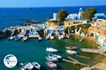 Mandrakia Milos   Cyclades Greece   Photo 58 - Photo GreeceGuide.co.uk