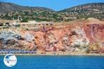 Paliochori Milos | Cyclades Greece | Photo 4 - Photo GreeceGuide.co.uk