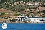 Paliochori Milos | Cyclades Greece | Photo 12 - Photo GreeceGuide.co.uk