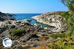 Papafragkas Milos | Cyclades Greece | Photo 2 - Photo GreeceGuide.co.uk