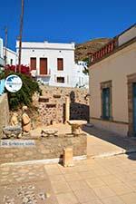 Plaka Milos | Cyclades Greece | Photo 22 - Photo GreeceGuide.co.uk