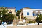 Plaka Milos | Cyclades Greece | Photo 25 - Photo GreeceGuide.co.uk