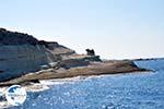 Pollonia Milos | Cyclades Greece | Photo 5 - Photo GreeceGuide.co.uk