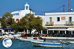 Pollonia Milos | Cyclades Greece | Photo 45 - Photo GreeceGuide.co.uk