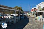 Pollonia Milos | Cyclades Greece | Photo 52 - Photo GreeceGuide.co.uk