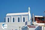 Pollonia Milos | Cyclades Greece | Photo 54 - Photo GreeceGuide.co.uk
