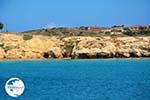 Provatas Milos | Cyclades Greece | Photo 23 - Photo GreeceGuide.co.uk