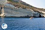 Sykia Milos | Cyclades Greece | Photo 3 - Photo GreeceGuide.co.uk