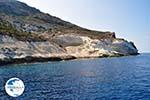 Sykia Milos | Cyclades Greece | Photo 9 - Photo GreeceGuide.co.uk