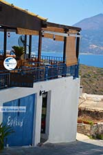 Trypiti Milos | Cyclades Greece | Photo 84 - Photo GreeceGuide.co.uk