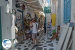 Mykonos Town (Chora) - Greece Photo 32 - Photo GreeceGuide.co.uk