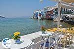 Mykonos Town (Chora) - Greece Photo 35 - Photo GreeceGuide.co.uk