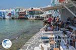 Mykonos Town (Chora) - Greece Photo 37 - Photo GreeceGuide.co.uk