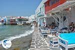 Mykonos Town (Chora) - Greece Photo 66 - Photo GreeceGuide.co.uk