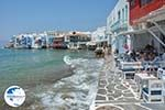 Mykonos Town (Chora) - Greece Photo 67 - Photo GreeceGuide.co.uk