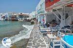 Mykonos Town (Chora) - Greece Photo 69 - Photo GreeceGuide.co.uk