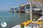Mykonos Town (Chora) - Greece Photo 75 - Photo GreeceGuide.co.uk