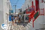 Mykonos Town (Chora) - Greece Photo 80 - Photo GreeceGuide.co.uk