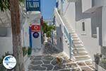 Mykonos Town (Chora) - Greece Photo 100 - Photo GreeceGuide.co.uk