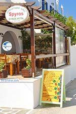 Agia Anna Naxos - Cyclades Greece - nr 25 - Photo GreeceGuide.co.uk