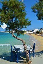 Agia Anna Naxos - Cyclades Greece - nr 53 - Photo GreeceGuide.co.uk
