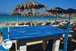 Agia Anna Naxos - Cyclades Greece - nr 72 - Photo GreeceGuide.co.uk