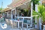 Agia Anna Naxos - Cyclades Greece - nr 77 - Photo GreeceGuide.co.uk