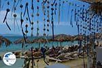 Agia Anna Naxos - Cyclades Greece - nr 94 - Photo GreeceGuide.co.uk