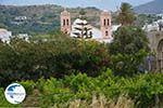 Agios Arsenios Naxos - Cyclades Greece - nr 3 - Photo GreeceGuide.co.uk