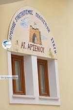 Agios Arsenios Naxos - Cyclades Greece - nr 29 - Photo GreeceGuide.co.uk