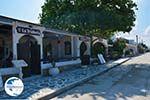 Agios Prokopios Naxos - Cyclades Greece - nr 20 - Photo GreeceGuide.co.uk