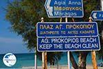 Agios Prokopios Naxos - Cyclades Greece - nr 34 - Photo GreeceGuide.co.uk